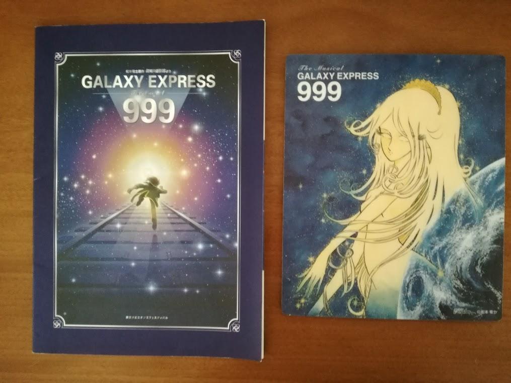 ★ GALAXY EXPRESS 999 ★ ミュージカル 銀河鉄道999 パンフレット+マウスパッド ★