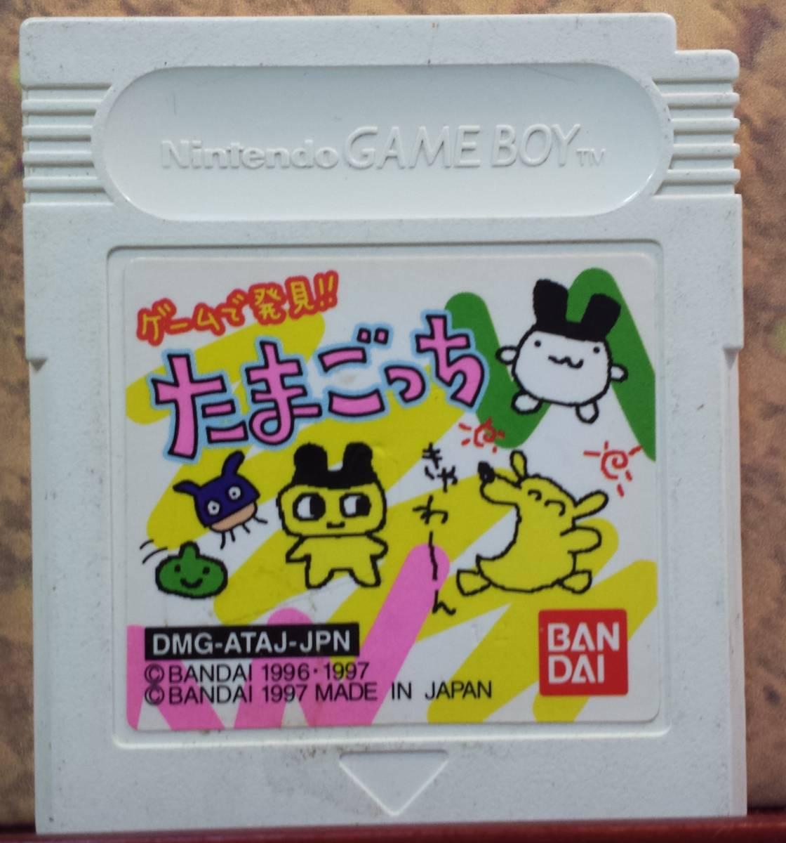 ◆GB ゲームで発見!! たまごっち バンダイ 1997_画像1