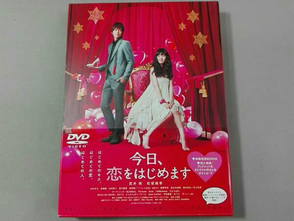 今日、恋をはじめます 豪華版 武井咲 松坂桃李 グッズの画像