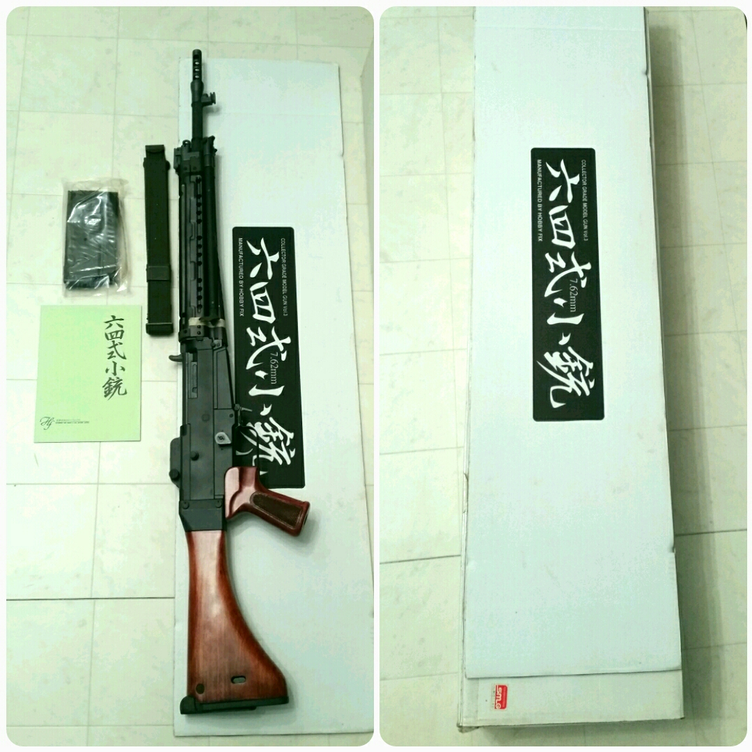ホビーフィックス 自衛隊 モデルガン 六四式 SMGマーク付き 64式 7.62mm 小銃 ☆☆☆