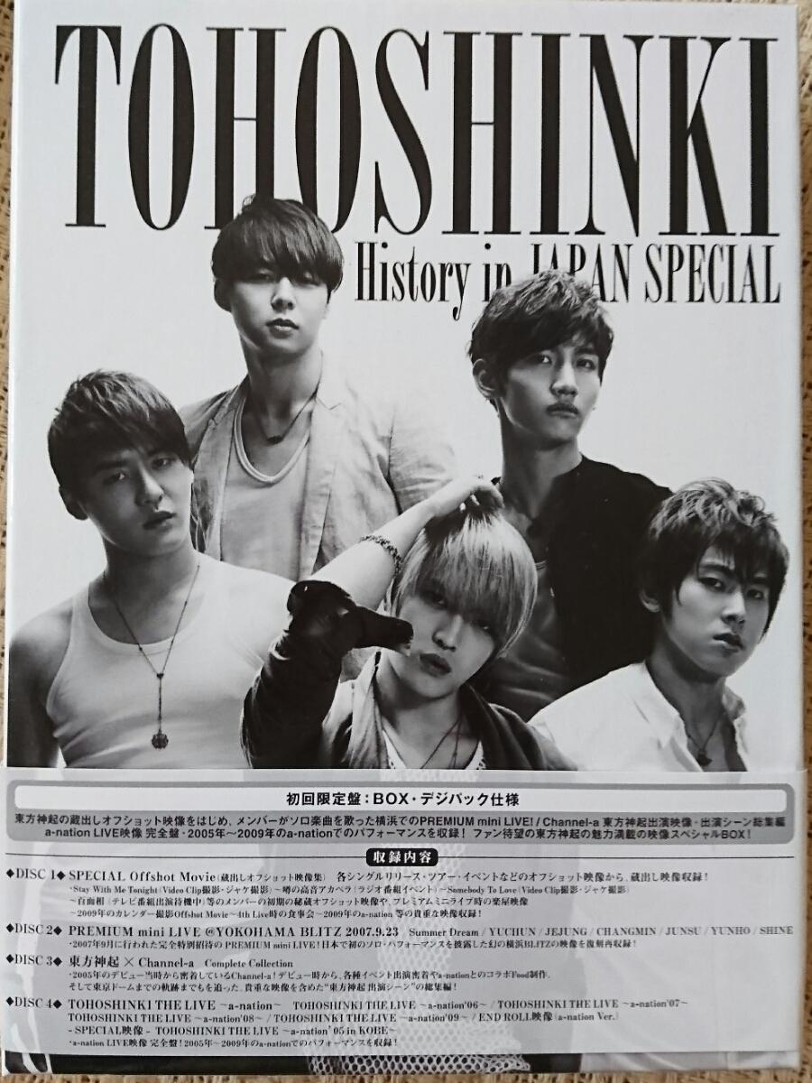 東方神起 / 【初回限定盤(新品同様)】History in JAPAN SPECIAL DVD(4枚組)