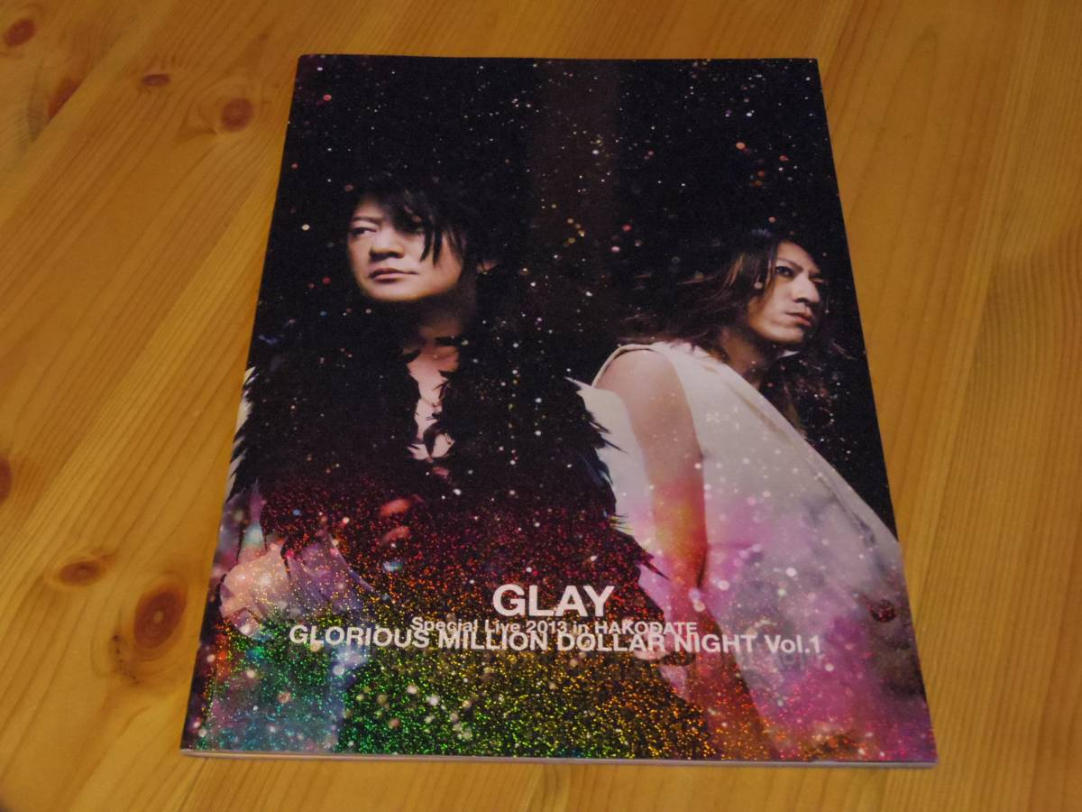 GLAY GLORIOUS MILLION DOLLAR NIGHT Vol.1 Special Live 2013 in HAKODATE パンフレット