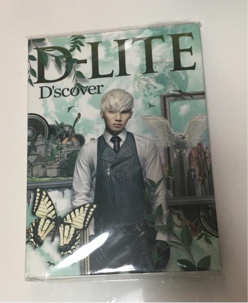 D-LITE D'scover テソン ディスカバー CD+DVD