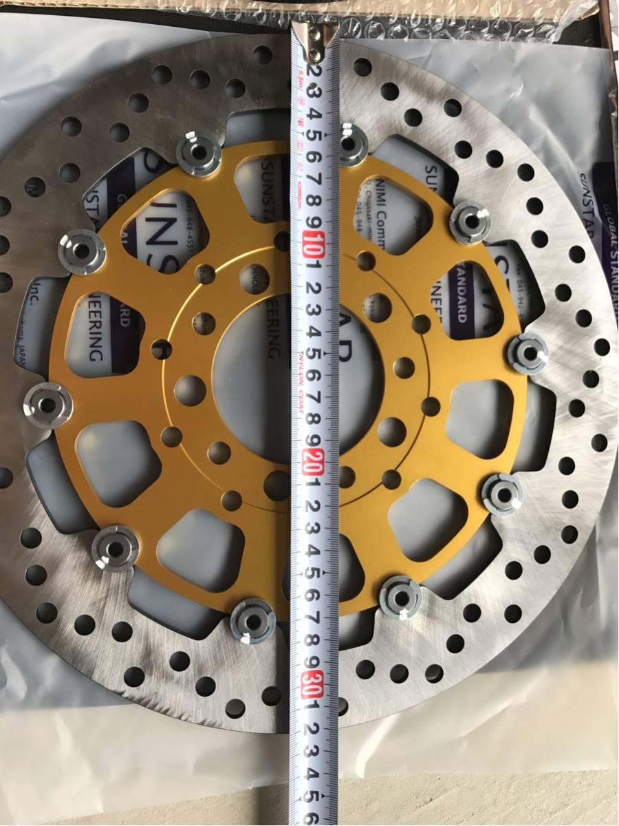 Zrx1200 DAEG SUNSTAR サンスター プレミアムレーシング フロントディスクローター 320mm 5.0mm 未使用品_画像2