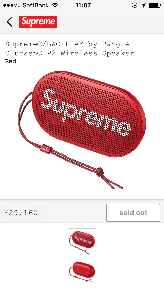 送料無料!定価から!Supreme B & O Play by Bang & Olufsen P2 Wireless Speaker ワイヤレス スピーカー シュプリーム バング オルフセン
