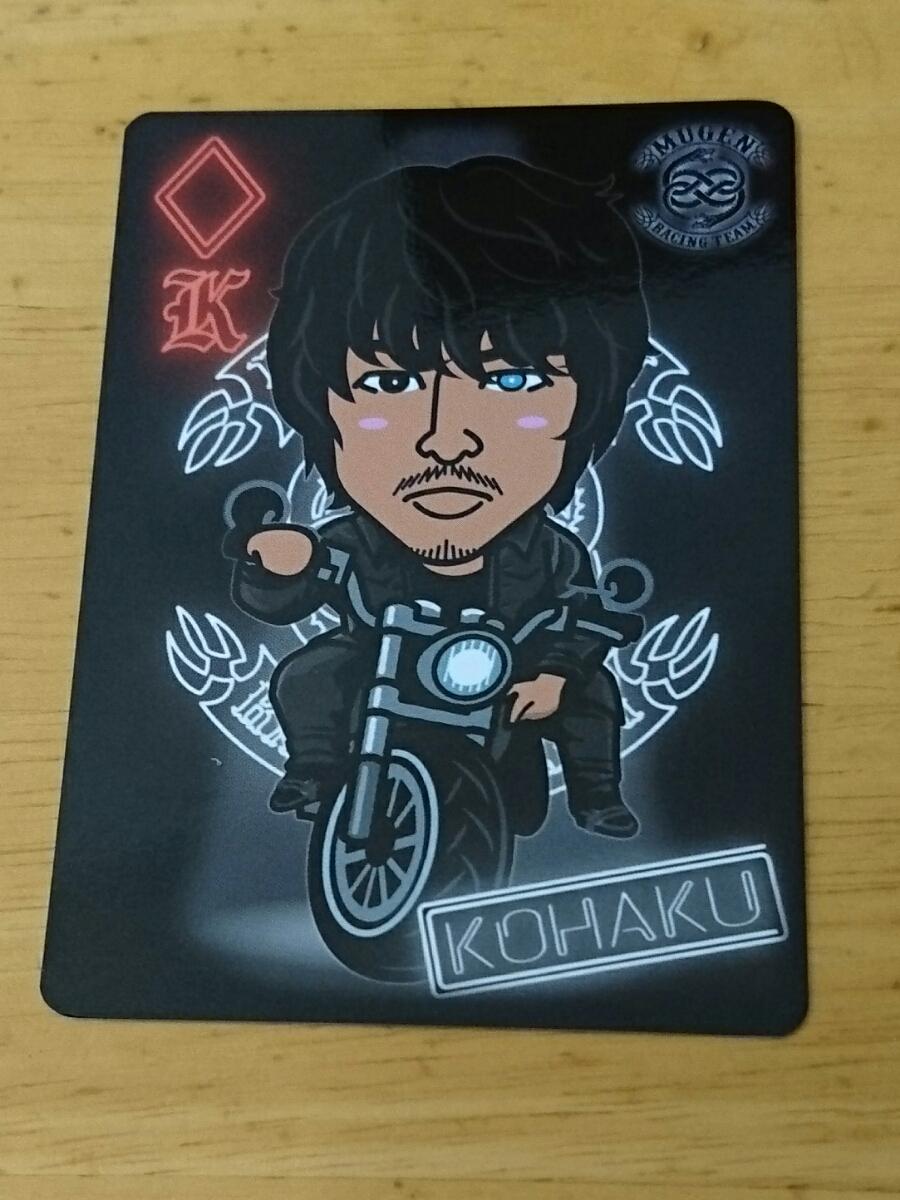 【AKIRA/琥珀】カード