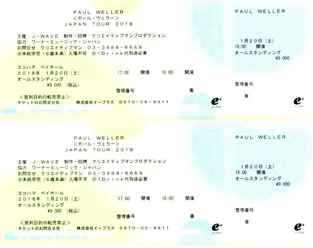 ◆ PAUL WELLER / ポールウェラー ◆1.20(土)横浜◆30番~ 1~2枚 ♪