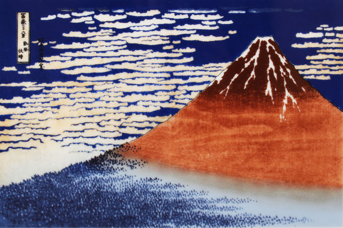◆大倉陶園◆葛飾北斎◆富嶽三十六景 凱風快晴◆赤富士◆鱗雲◆_画像2