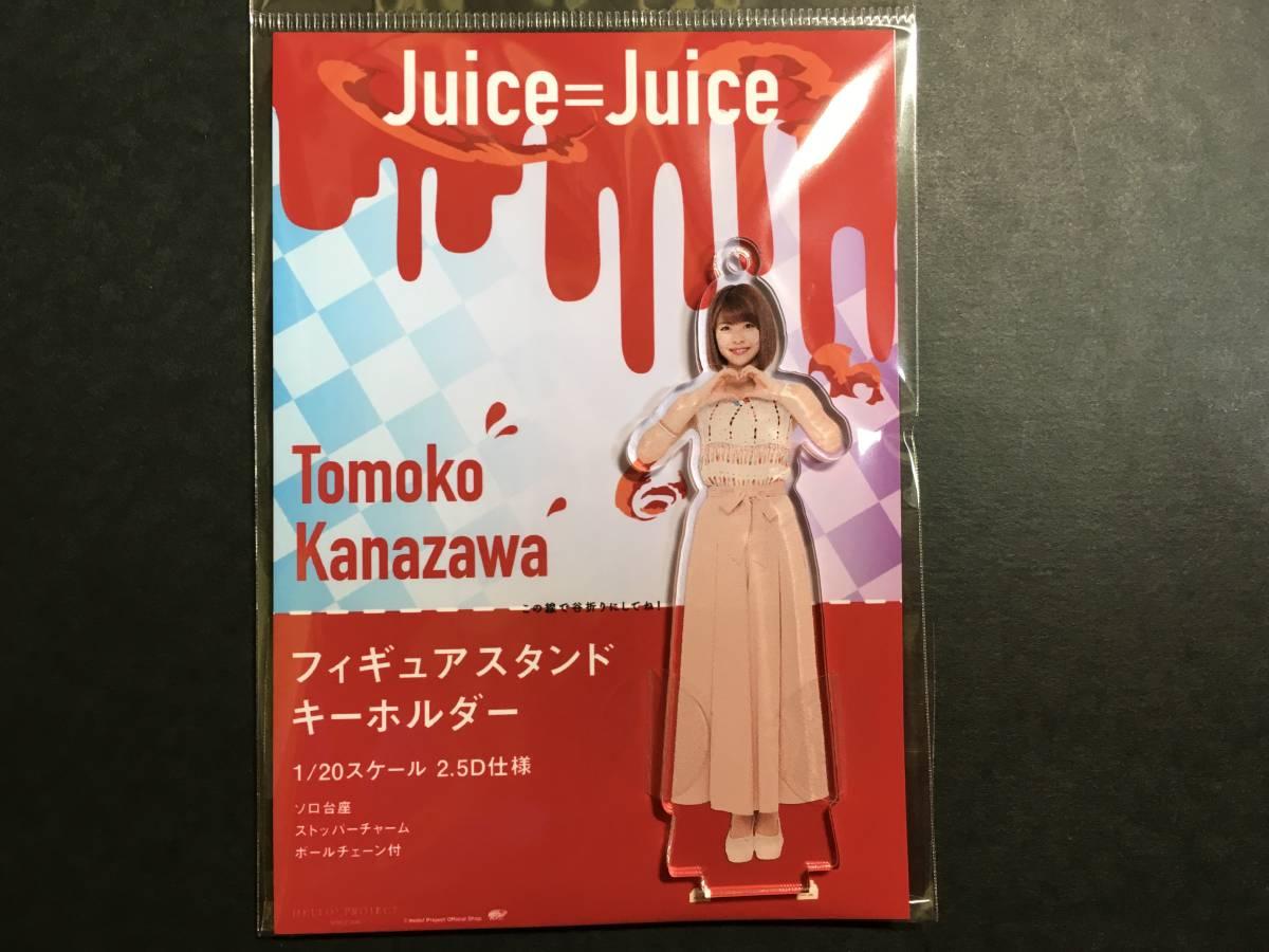 C 金澤朋子 フィギュア juice=juice ライブグッズの画像