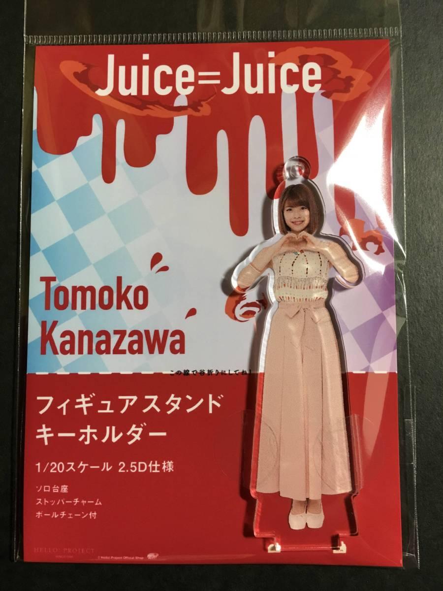3 ◆金澤朋子 フィギュア◆ juice=juice ライブグッズの画像