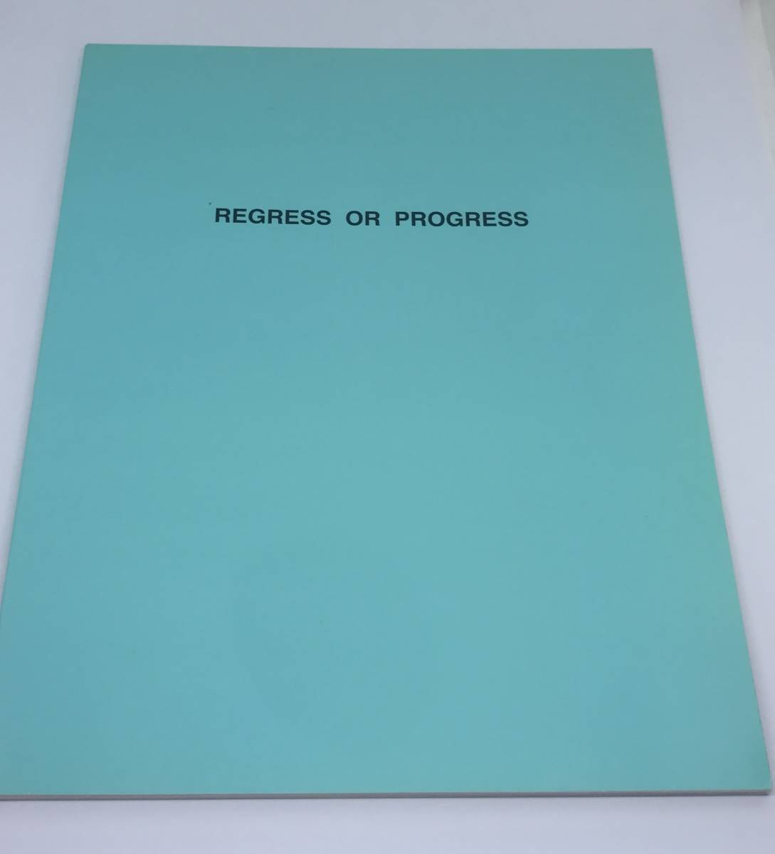 Mr.Children ツアーパンフレット「REGRESS OR PROGRESS '96 - '97」桜井和寿