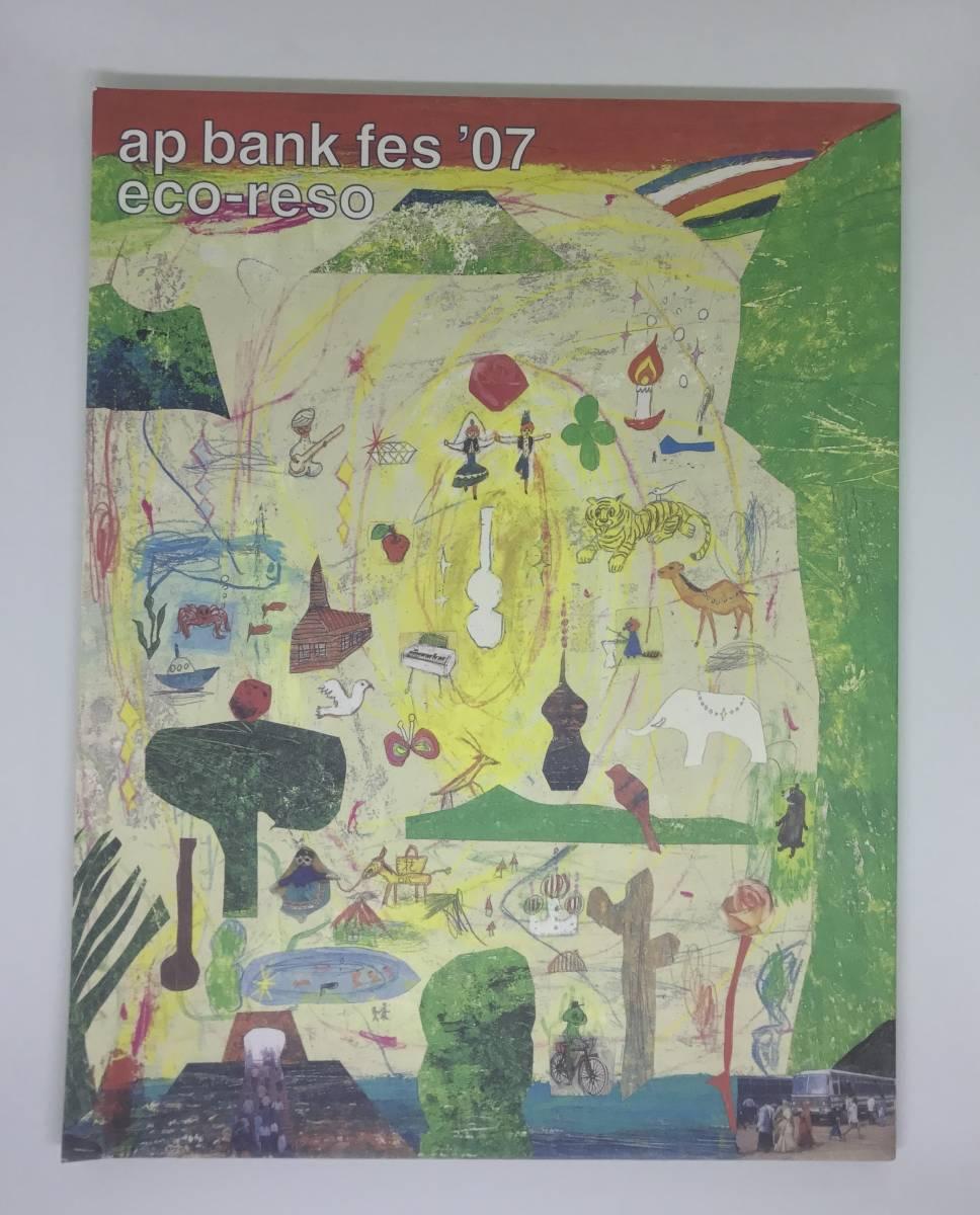 ap bank fes '07 パンフレット Bank Band Mr.Children 小林武史 桜井和寿