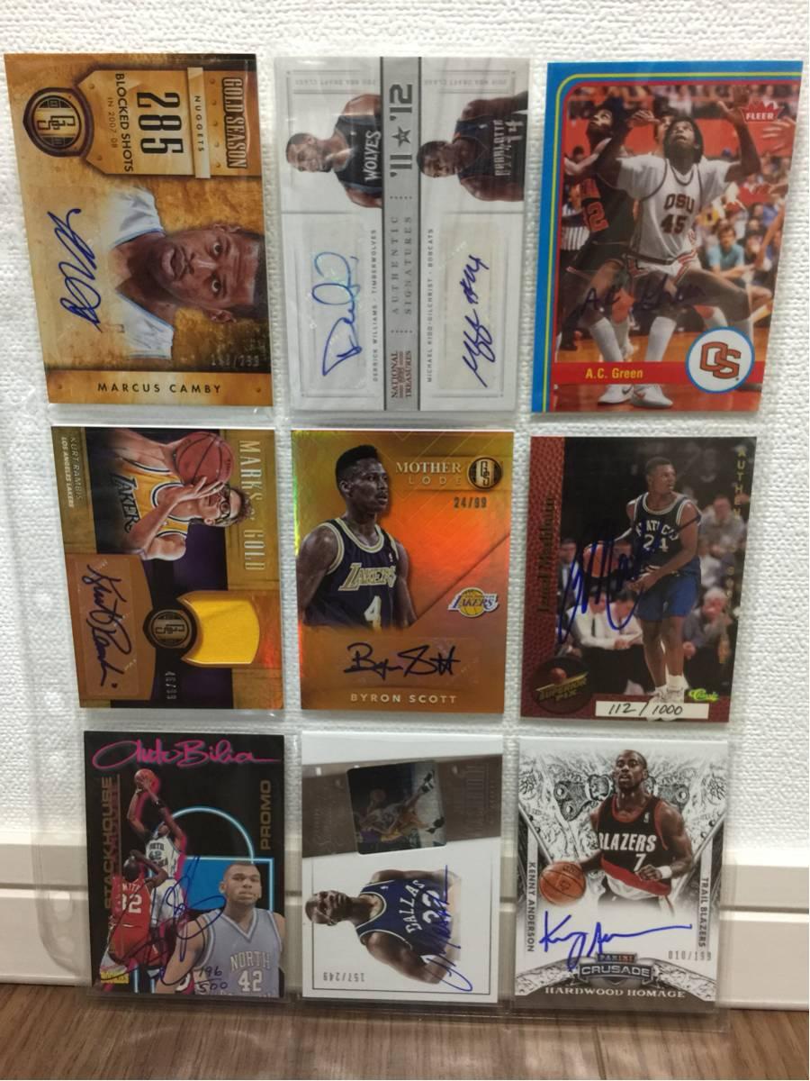 NBA トレーディングカード サイン入りカード9枚 auto シリアル有り ⑥ グッズの画像