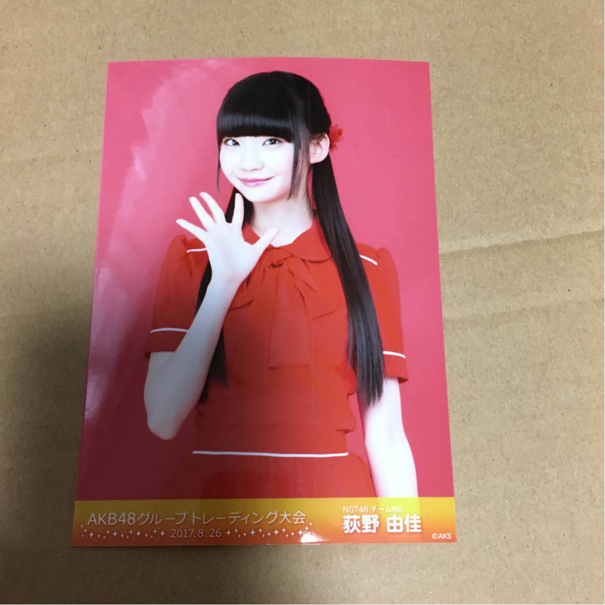 AKB48 グループ トレーディング大会 8月 NGT 荻野由佳 ライブ・総選挙グッズの画像