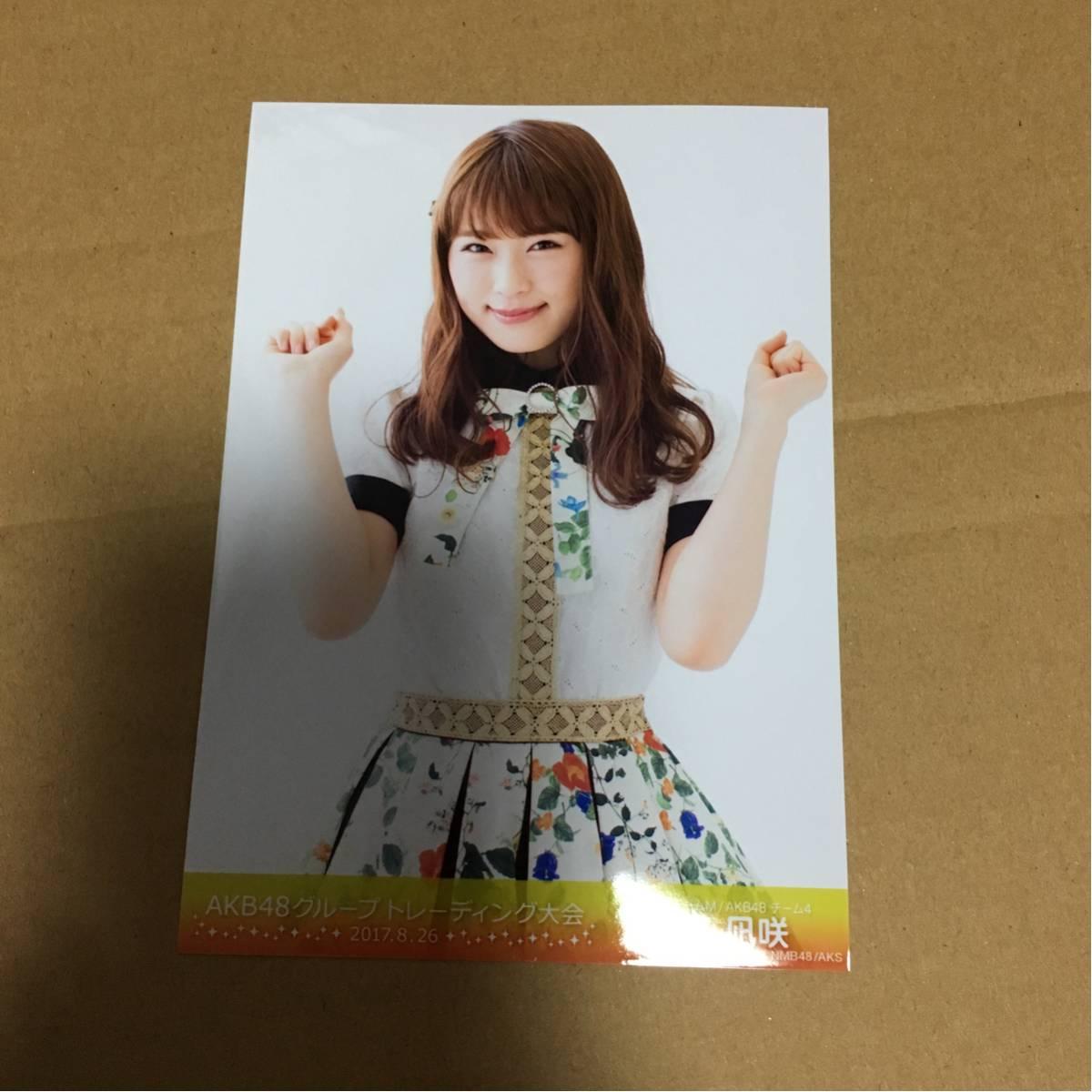 AKB48 グループ トレーディング大会 8月 NMB 渋谷凪咲 ライブ・総選挙グッズの画像