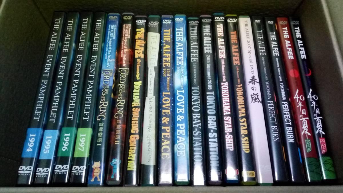THE ALFEE・アルフィー DVDパンフ・イベントパンフセット 【1994~1997,2002~20007,2009,2014年19本/パンフ2冊】