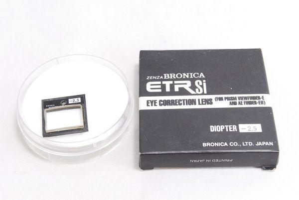 ZENZA BRONICA●ブロニカ ETR用●視度補正レンズ -2.5