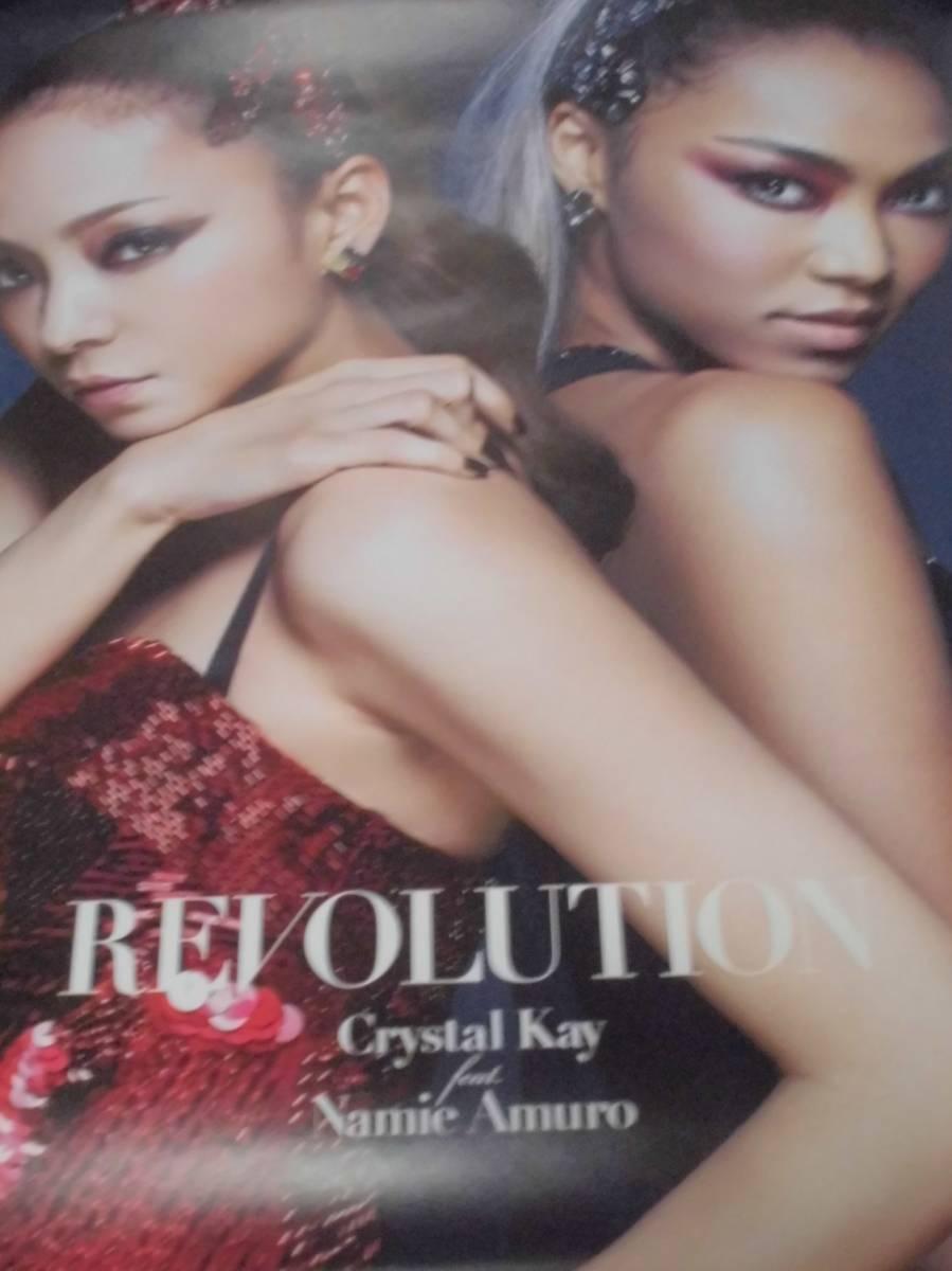 Crystal Kay feat. 安室奈美恵 「REVOLUTION」 A2サイズ ポスター