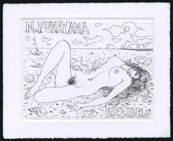 ●蔵書票・EXLIBRIS/古澤岩美・銅版画・エロティック