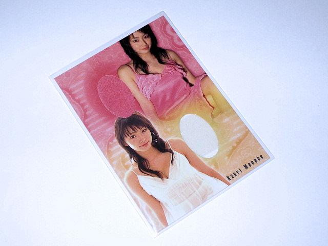 IMAGIO 眞鍋かをり ダブルコスチュームカード01 08/95 グッズの画像