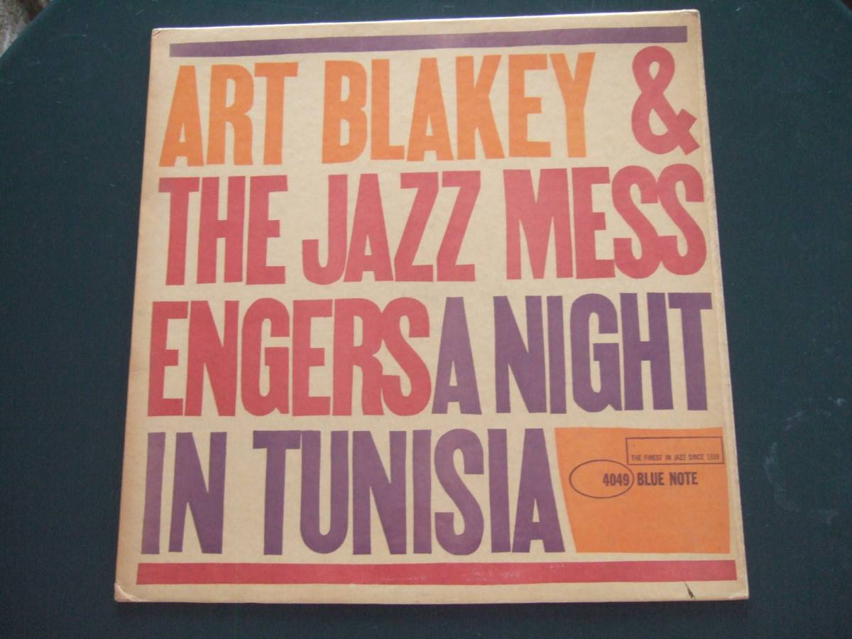 BlueNote Art Blaky/A Night In Tunisia 両ミゾ、63rd、完オリ!_画像1