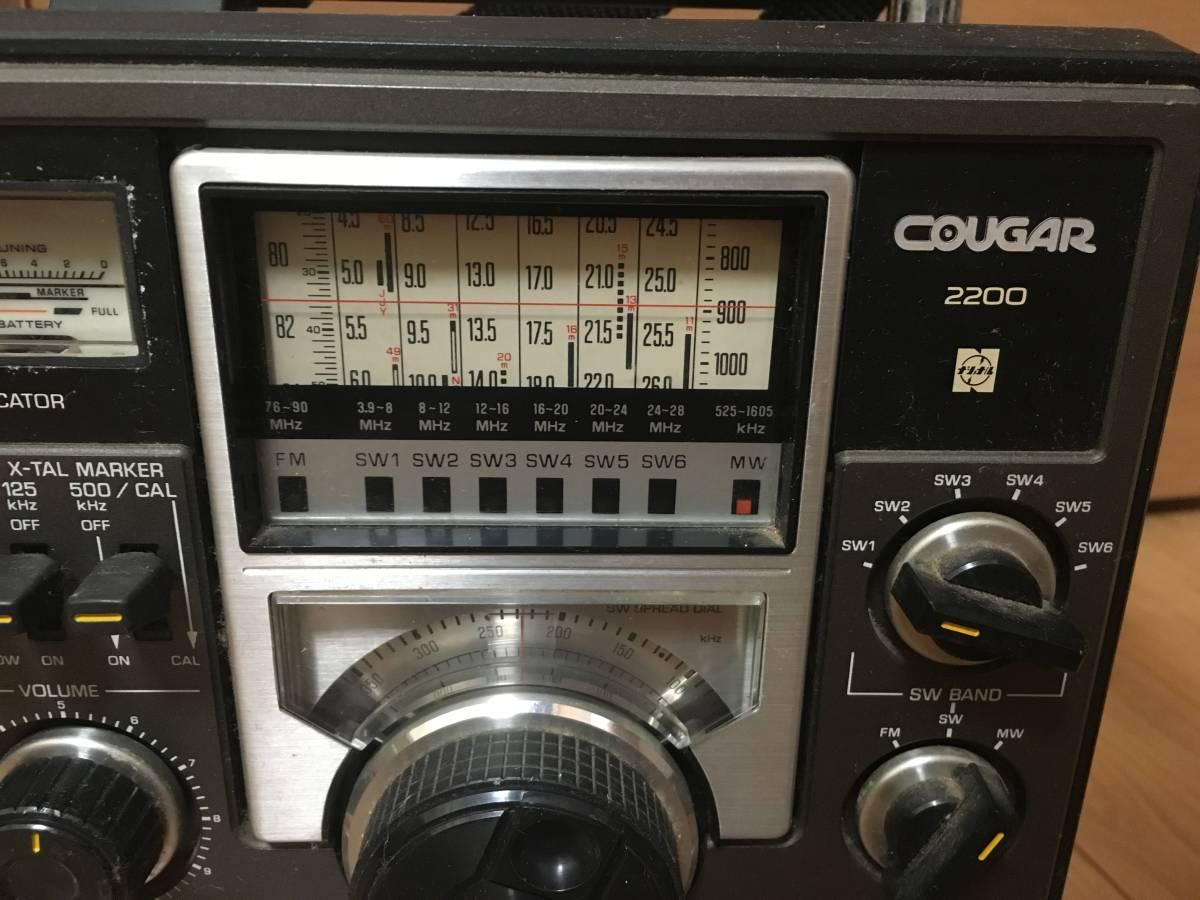 National Panasonic ナショナル パナソニック COUGAR クーガー RF-2200 本体のみ ジャンク品_画像2