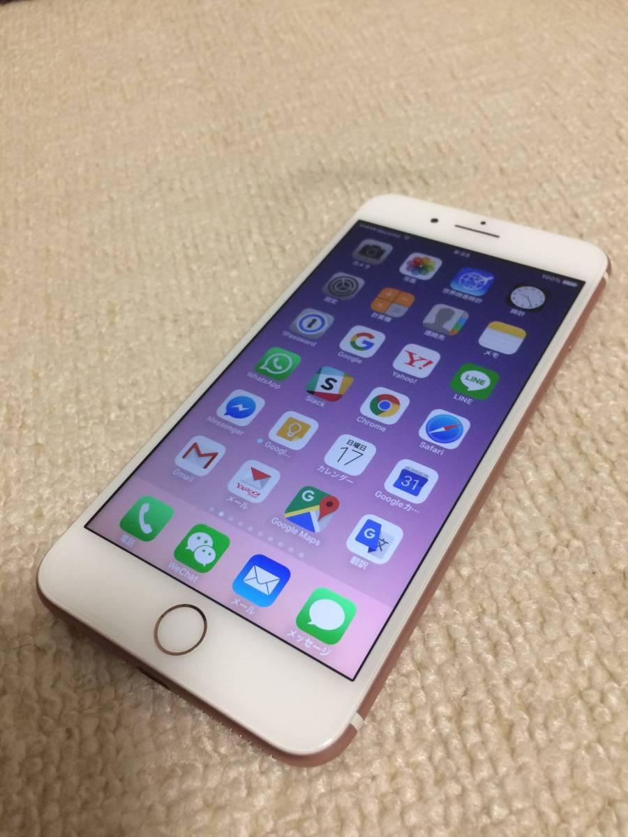 【美品】SIMフリー iPhone7 Plus 32GB ローズゴールド 日本国内アップルストア購入品 一括支払済 送料無料