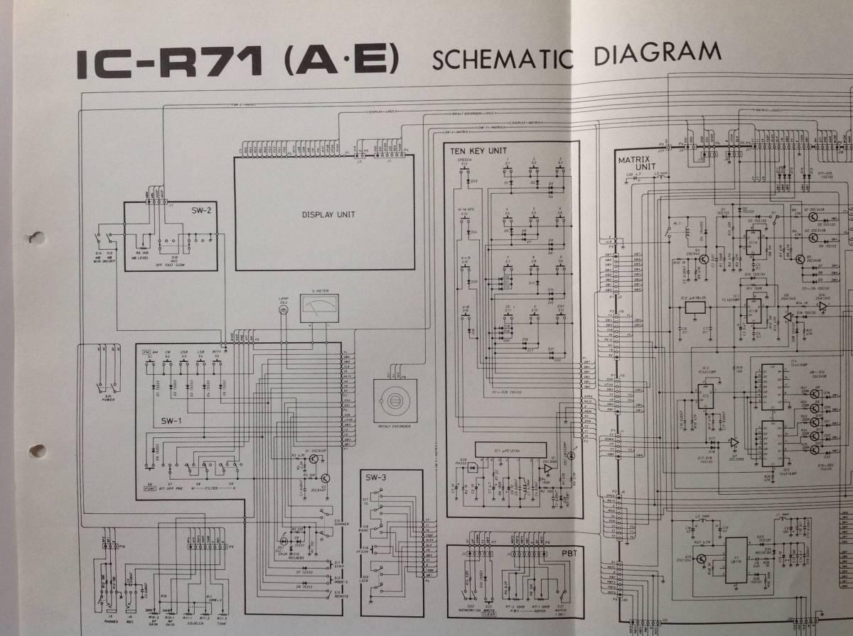 アイコム 通信型受信機 IC-R71回路図