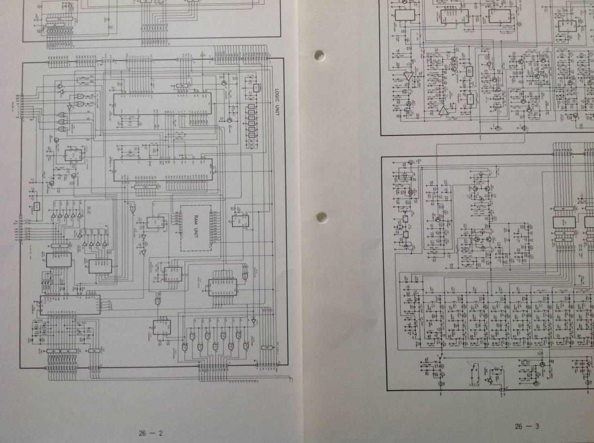 アイコム 通信型受信機 IC-R71回路図_画像3