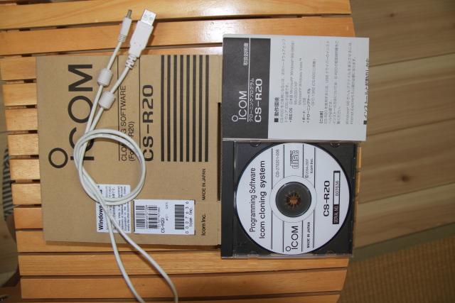 アイコム クローニングソフト【IC-R20】用 CS-R20
