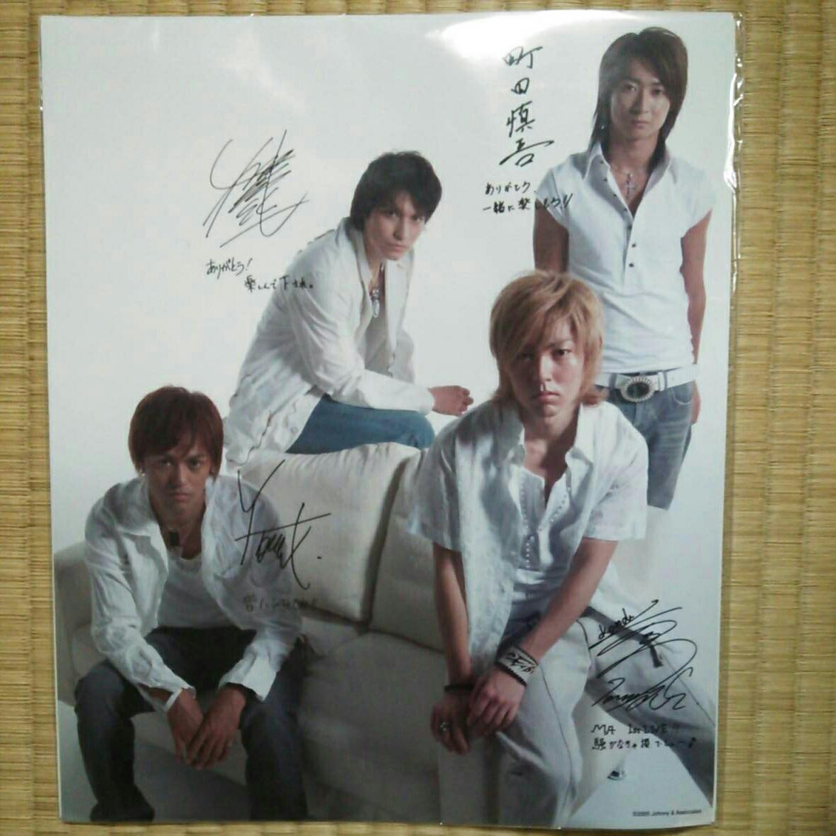 写真 MA ミュージカル・アカデミー 屋良朝幸、町田慎吾、秋山純、米花剛史