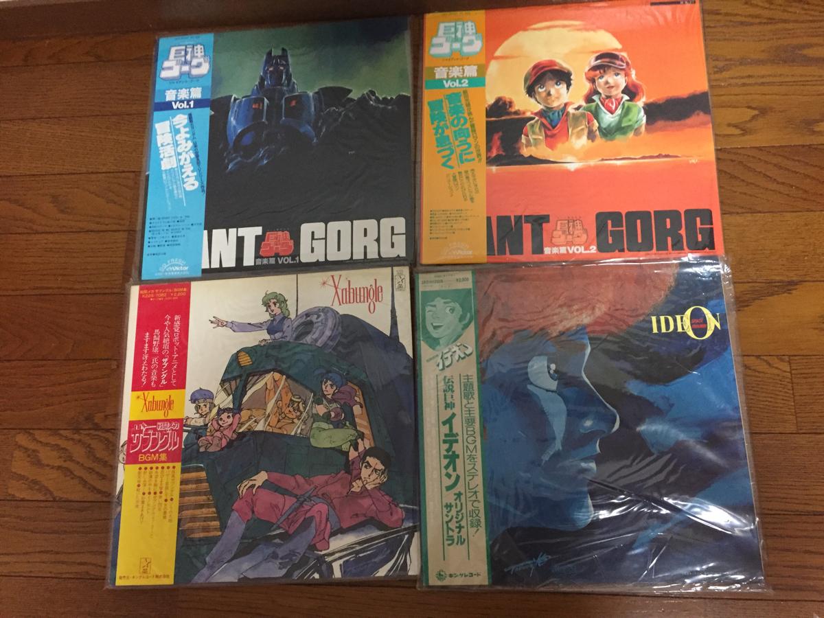10 LP レコード アニメ 巨人ゴーグ 戦闘メカ ザブングル 伝説巨人 イデオン GIANT GORG kt グッズの画像