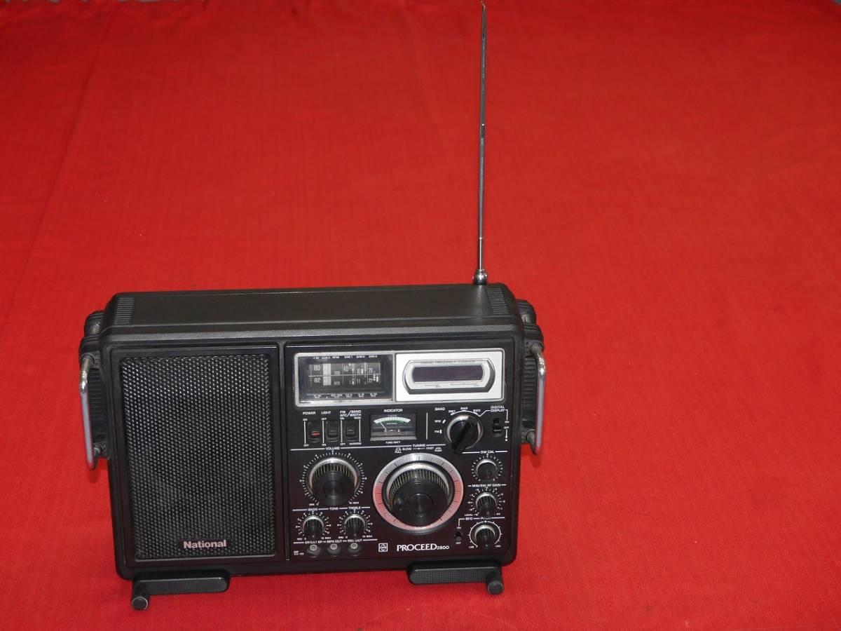 昭和レトロ ナショナル RF-2800 MW/FM/SW1/SW2/SW3/ 5バンド BCL ラジオFMは受信動作確認済 ACコード欠品 【ジャンク品】_画像3