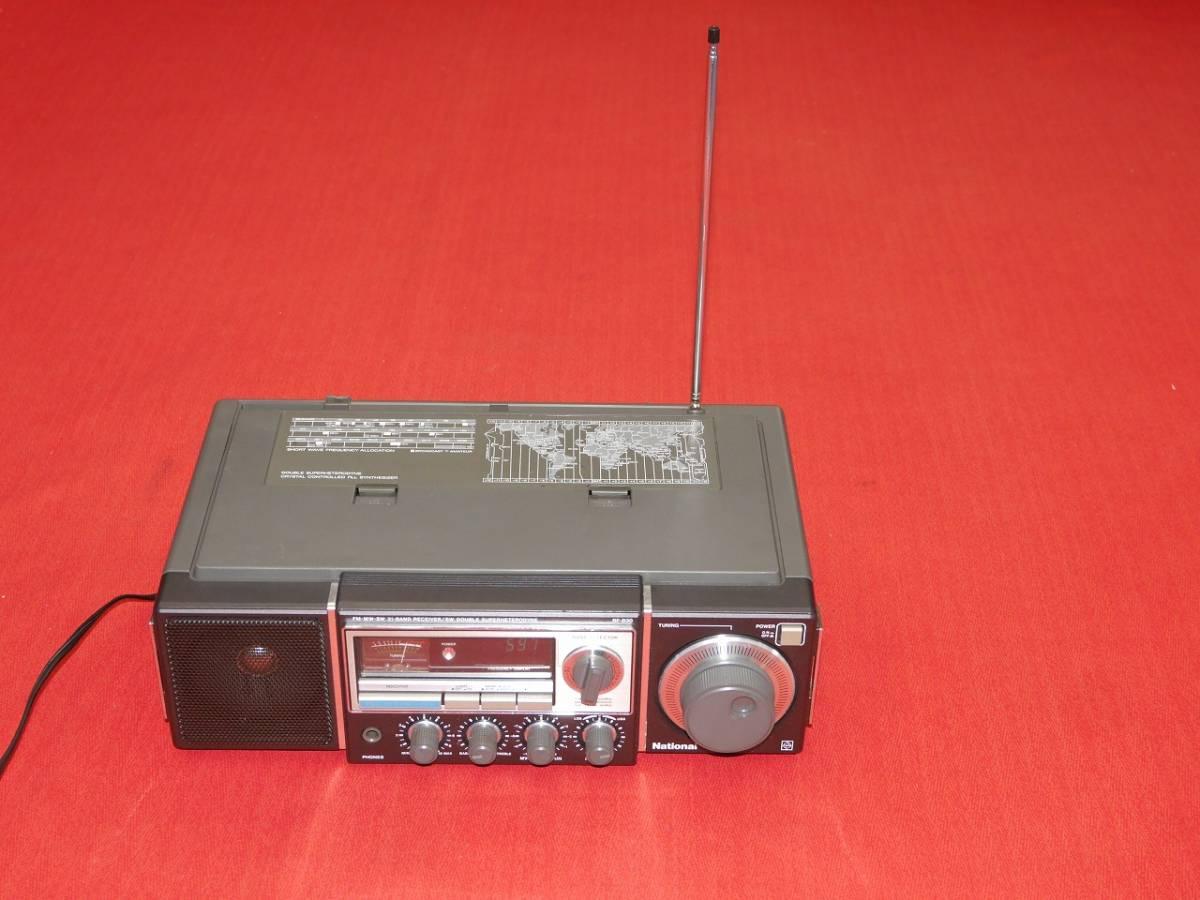 昭和レトロ ナショナル プロシード RF-B30 BCLラジオ 31バンドレシーバー ラジオFM/MW は受信動作確認済 【ジャンク品】