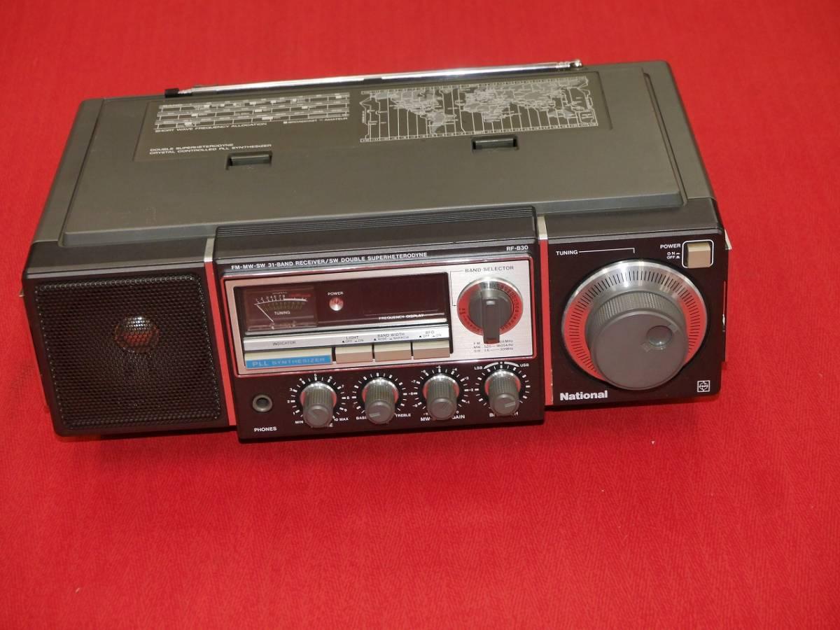 昭和レトロ ナショナル プロシード RF-B30 BCLラジオ 31バンドレシーバー ラジオFM/MW は受信動作確認済 【ジャンク品】_画像3