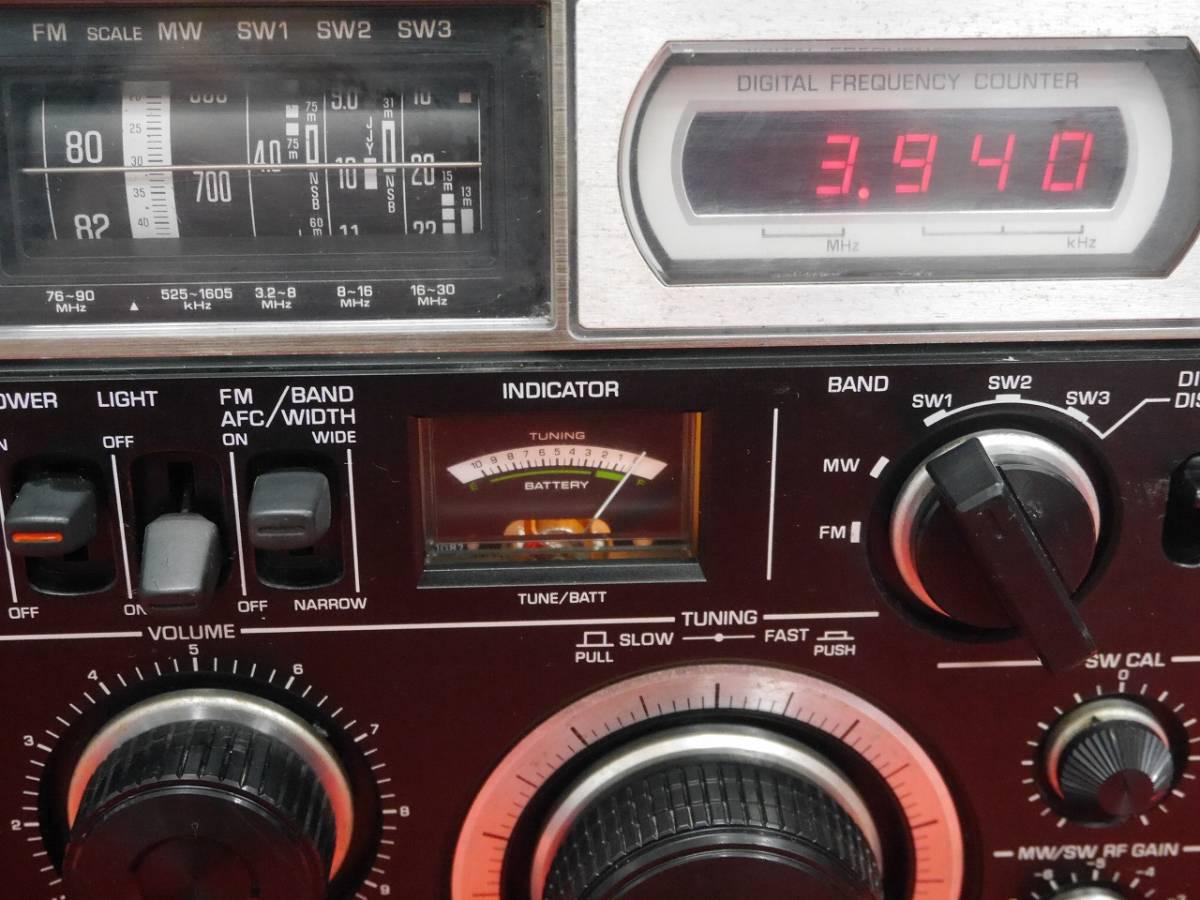 昭和レトロ ナショナル RF-2800 MW/FM/SW1/SW2/SW3/ 5バンド BCL ラジオFMは受信動作確認済 【ジャンク品】_画像3