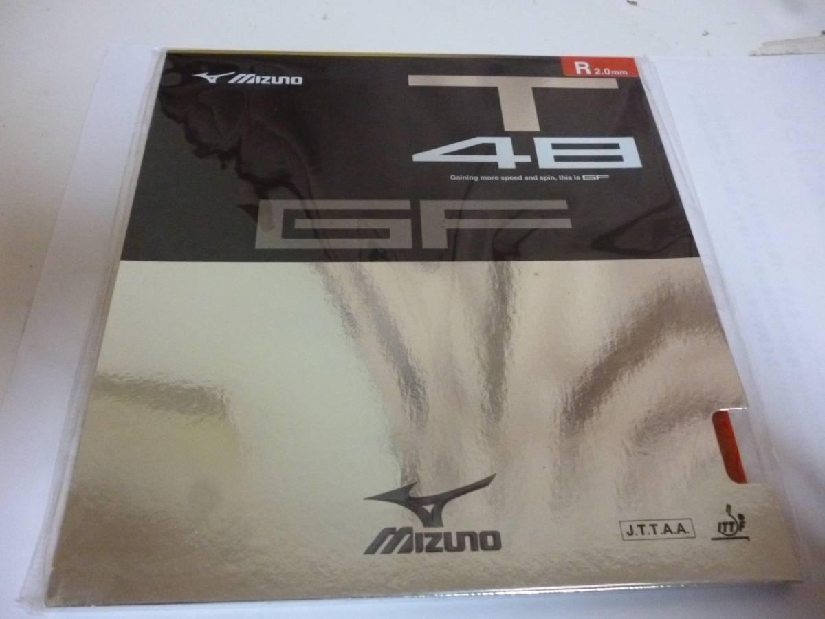 ミズノ GF T48(スピード重視) 厚 赤 新品