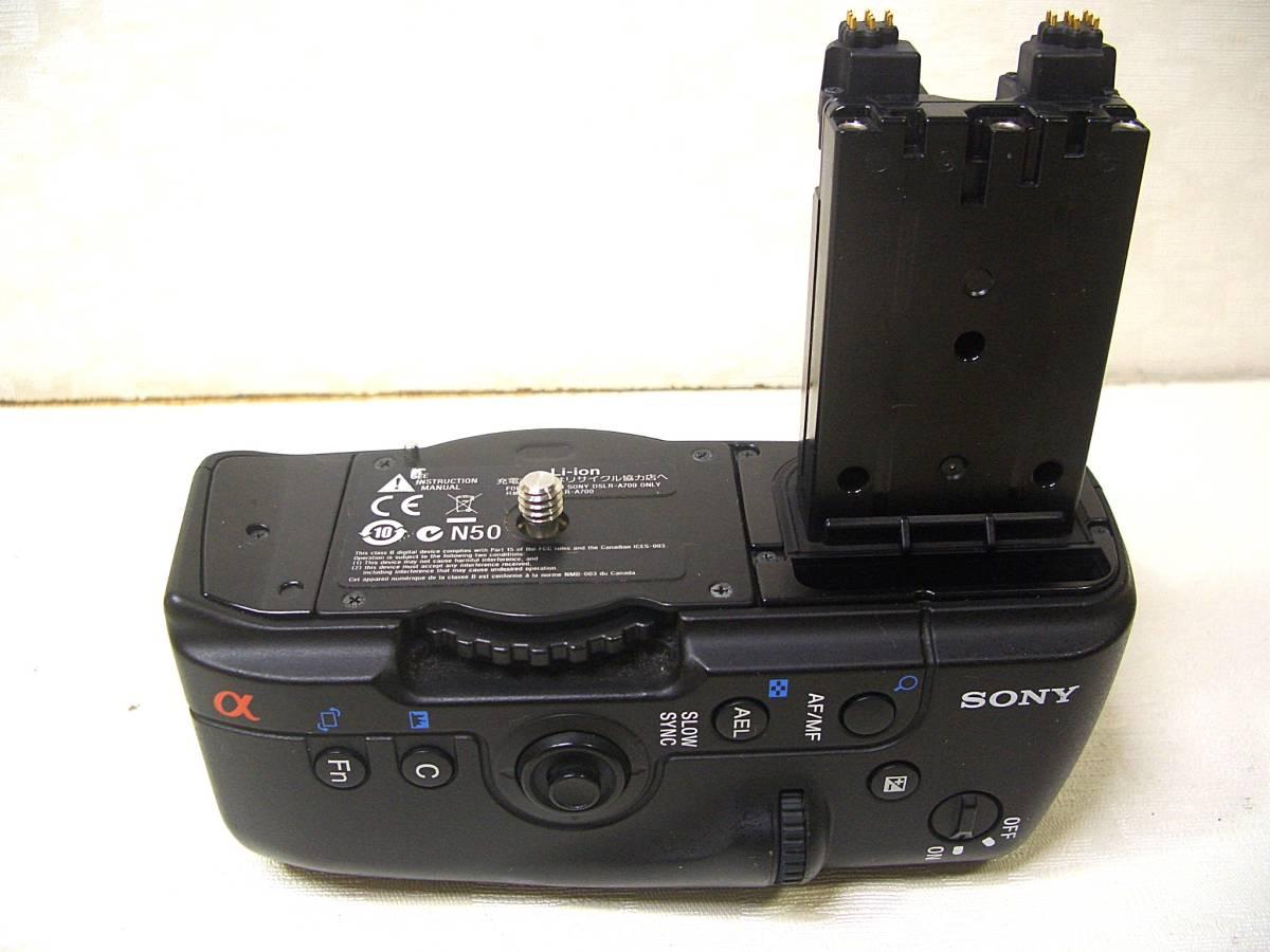 ★ SONY VG-C70AM 縦位置グリップ ( α700用 DSLR-A700 ) 動作品 ★