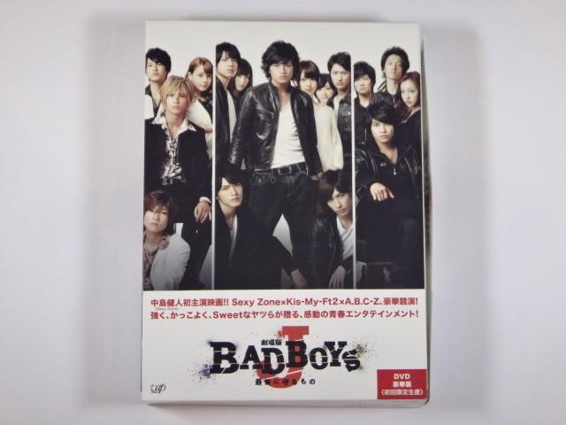 劇場版 BAD BOYS J -最後に守るもの- DVD 豪華版 <初回限定生産> 中島健人/二階堂高嗣/橋本良亮ほか