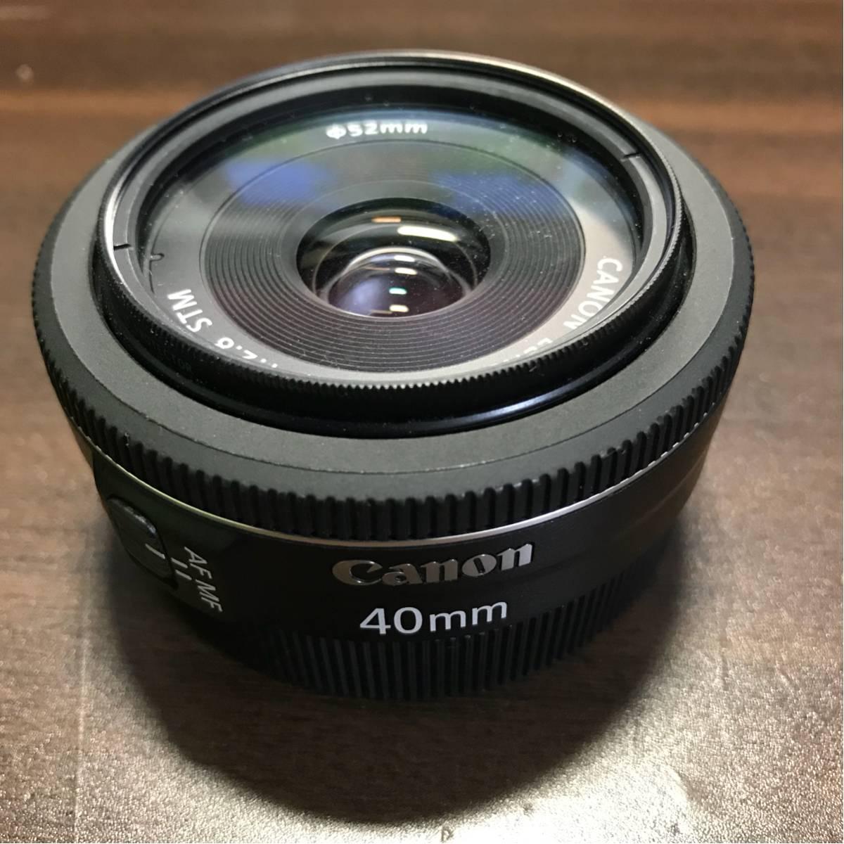 EF40mm F2.8 STM フルサイズ対応