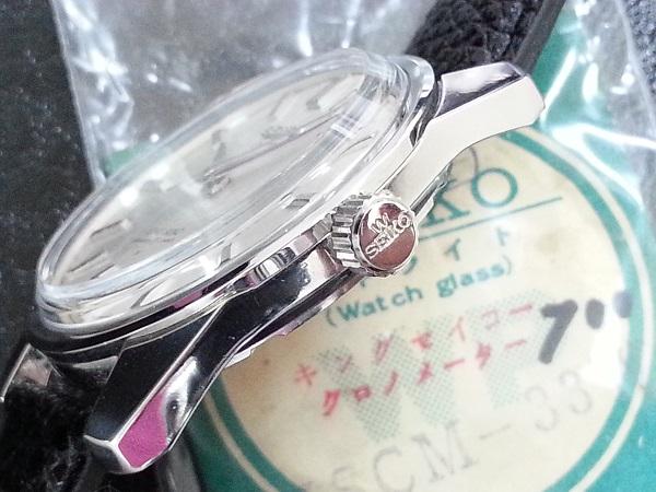 大野時計店 キングセイコー クロノメーター 49999 手巻 1965年1月製造 獅子メダル  希少 5102111_画像2