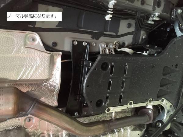 210クラウンハイブリッド AWS210 フロントフロアブレースセット ボディ補強_画像2