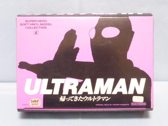 * Kaiyodo soft винил комплект ( Return of Ultraman ) ^*