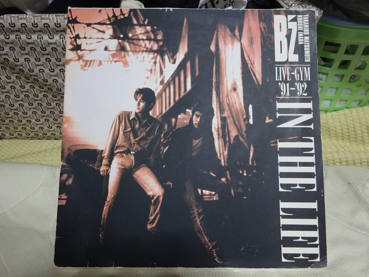 B'z LIVE-GYM'91-'92 ツアーパンフ&キーホルダー