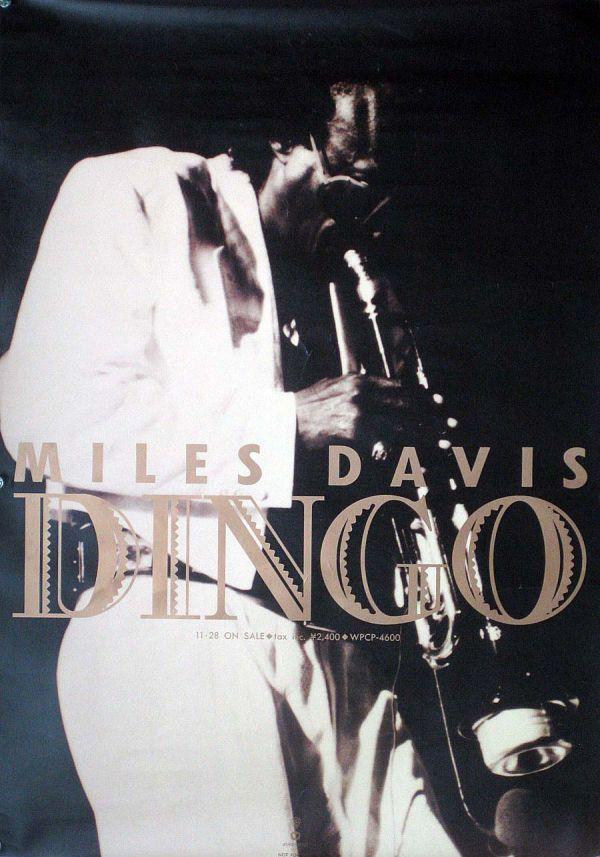 MILES DAVIS マイルス・デイヴィス B2ポスター (L01003)