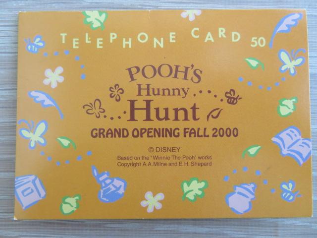 TDL 東京ディズニーランド プーさんのハニーハント グランドオープン記念 2000年 未使用品 テレホンカード 50度 ディズニーグッズの画像
