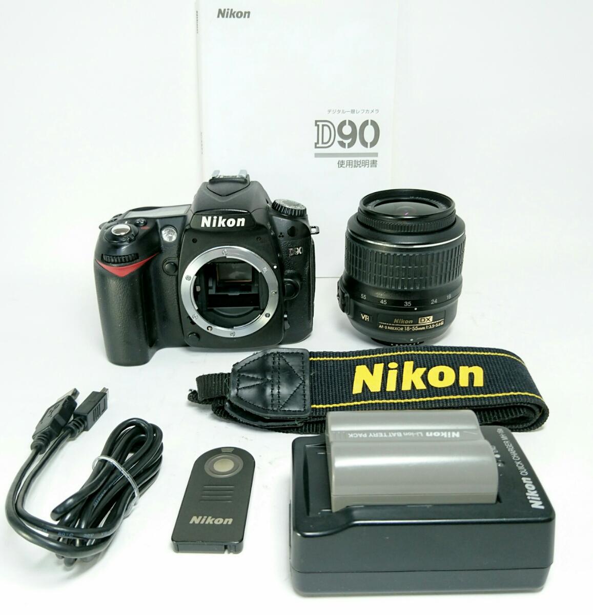 ★人気一眼レフ中級機★Nikon ニコン D90 18-55 VR レンズセット