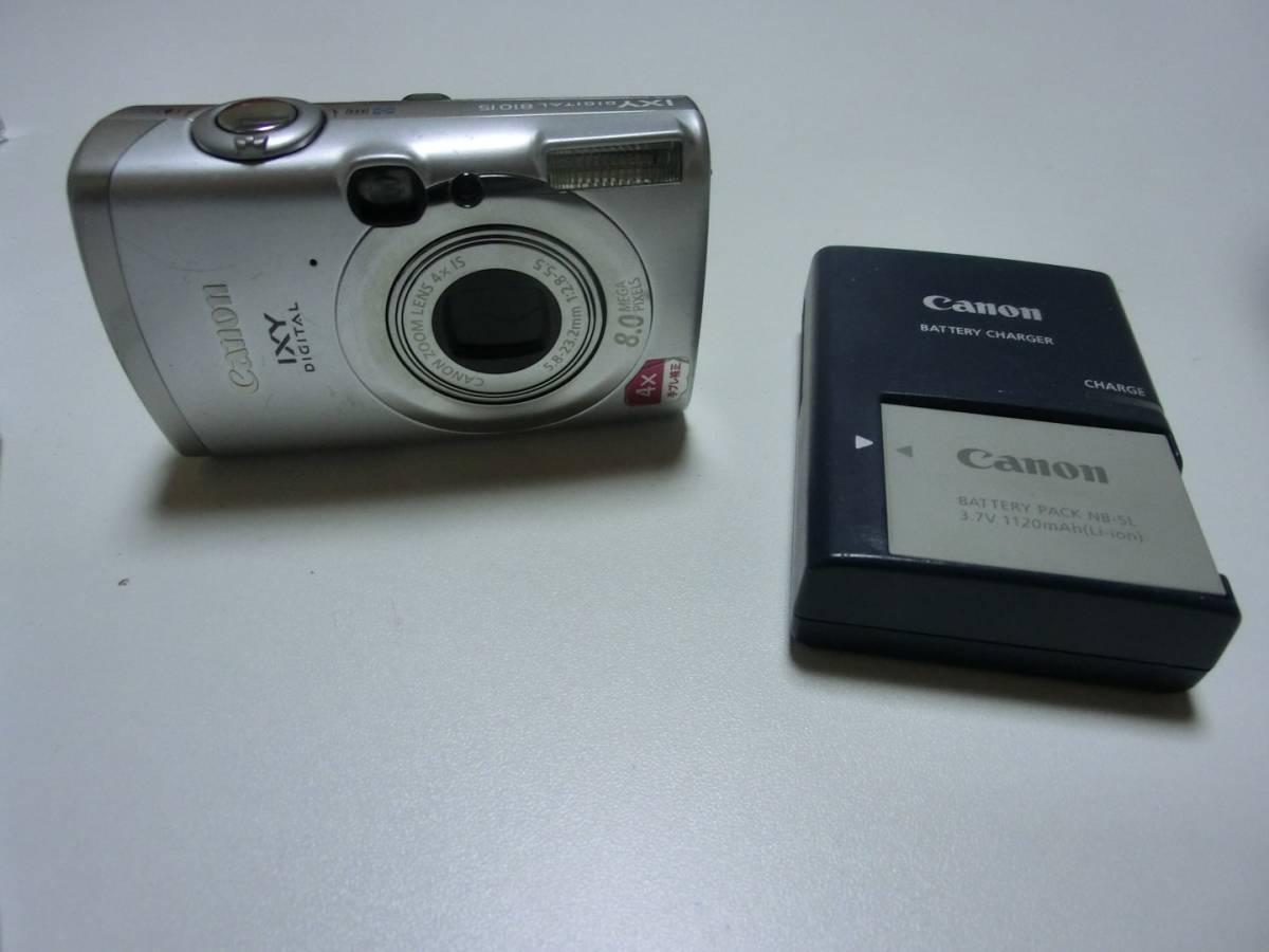Canon キャノン デジタルカメラ IXY DIGITAL 810 IS 稼動品