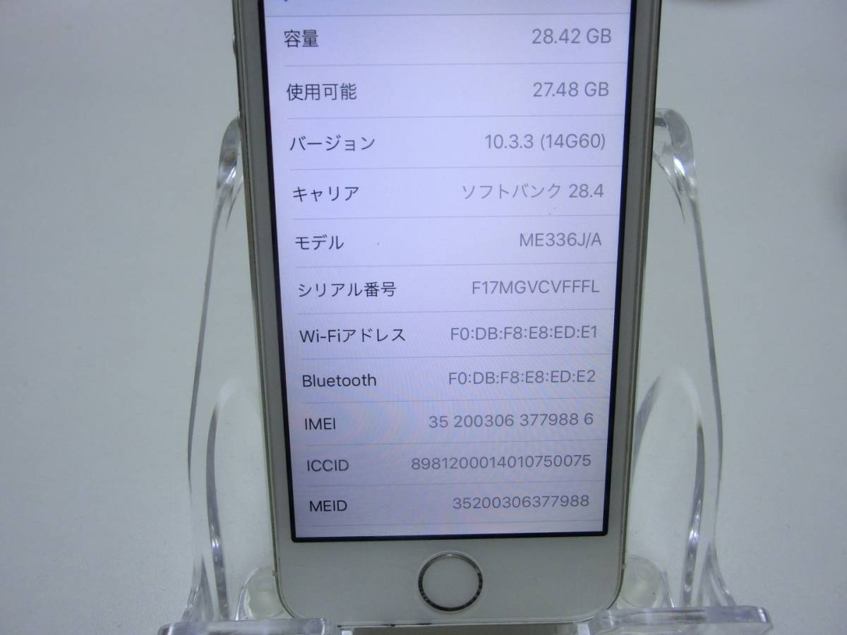 Apple iPhone5S ME336J/A (A1453) 32GB ソフトバンク 判定○ 稼動品_画像2