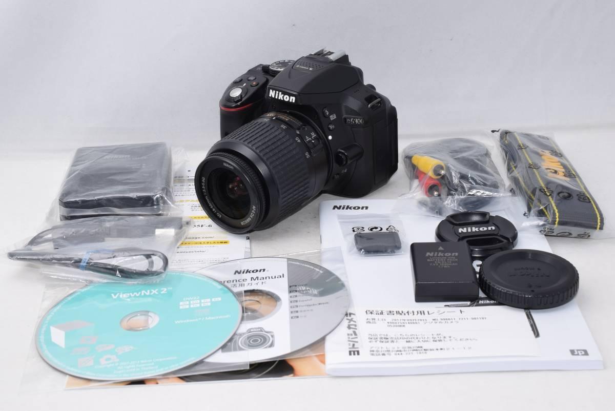 ☆展示品☆ニコン Nikon D5300 ブラック& AF-S DX 18-55mm F3.5-5.6 ☆メーカー1年保証付☆